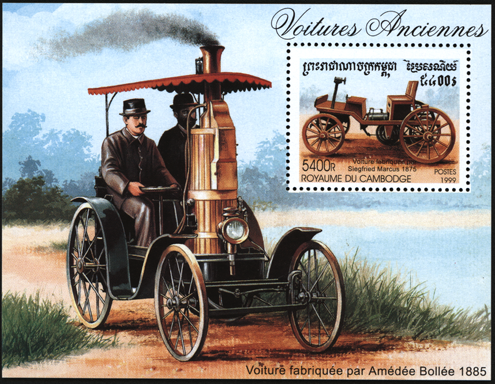 Amedee Bollee Steam Carriage Comemorative Stamp
