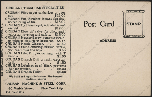 Cruban Machine & Steel Corporation, ca: 1925 Postcard, Cruban Fuel Filter for Steam Cars, Reverse