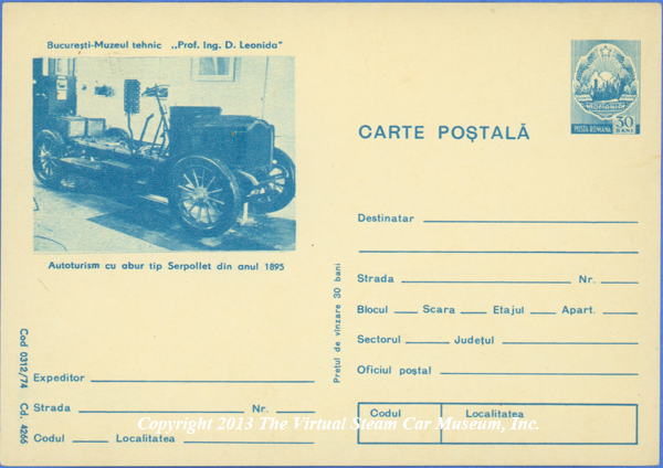 Serpollet White Steam Car, Romanian Postcard, one side only